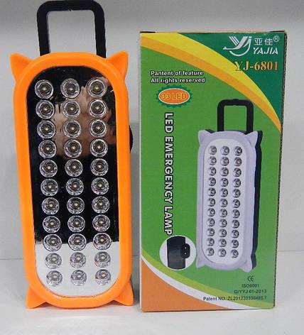 Лампа светодиодная YAJIA YJ-6801 33LED, фото 2