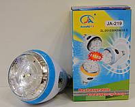 Лампа светодиодная со встроенным аккумулятором JA-219