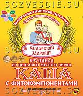 """Рецепты блюд с кашами """"Здоровяк"""""""