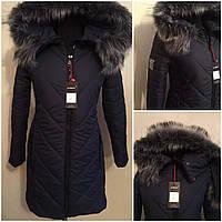 Зимняя женская молодежная куртка - пальто, темносинее, р: M, L, XL, XXL