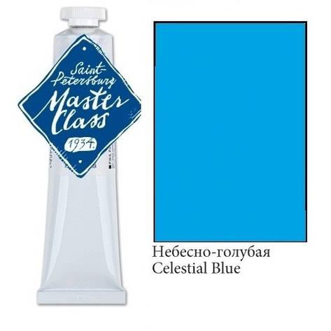 Краска масляная, Небесно-Голубая, 46мл., Мастер Класс, фото 2