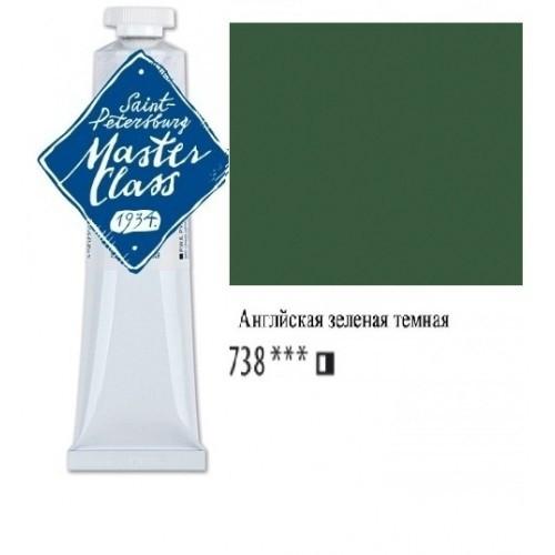 Краска масляная, Английская зеленая темная, 46мл., Мастер Класс