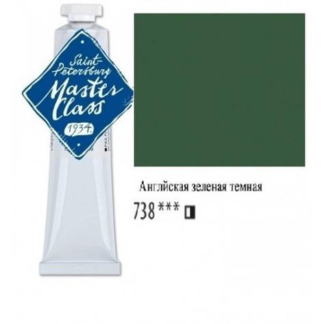 Краска масляная, Английская зеленая темная, 46мл., Мастер Класс, фото 2