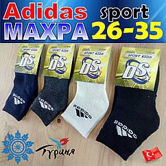 Детские носки зимние с махрой SPORT A Турция ассорти спокойное НДЗ-0707199