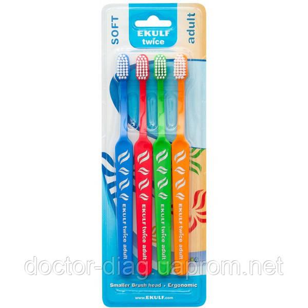 EKULF Набор зубных щеток мягких EKULF Twice Adult Soft  (4 шт.)