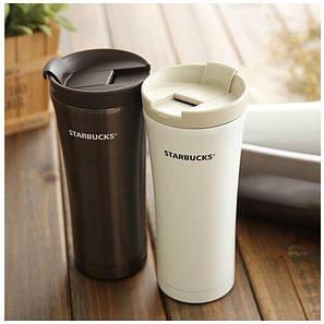 Термокружка Starbucks-3 (белый,золотой, черный), фото 2