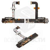 Шлейф для мобильного телефона Lenovo K900, коннектора зарядки, микрофона, с звонком, с компонентами