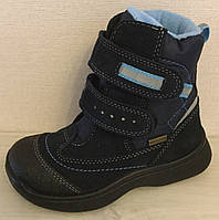 Мембранные зимние ботиночки Тигина для мальчиков  размеры 22,23,24,25,26,27