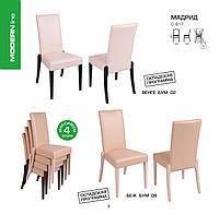 "Деревянный стул ""Мадрид"""
