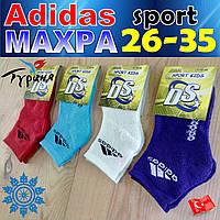 Детские носки зимние с махрой  AdidasТурция ассорти яркое  НДЗ-0707196