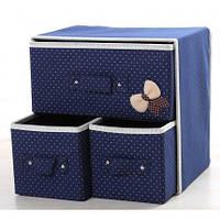 Органайзер для белья и одежды Комодик 3 ящика Синий в горох