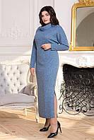 Платье из ангоры макси  р 48,50,52,54