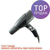 Профессиональный Фен Domotec MS 8801 2000W / прибор для ухода за волосами