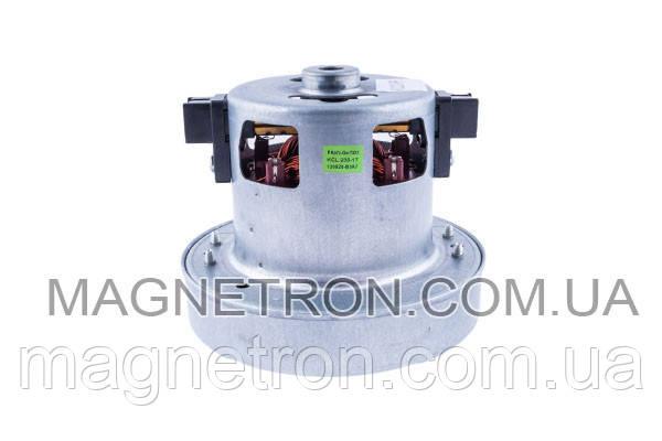 Двигатель для пылесосов KCL23-16PH Zelmer 757351, фото 2