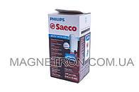 Фильтр для воды Brita Intenza для кофемашин Philips Saeco 996530071872
