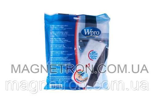Фильтр угольный для вытяжки 470x570mm Whirlpool 480181700646