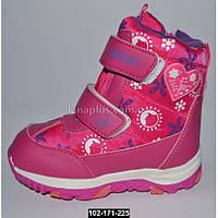 Зимние ботинки для девочки, 27-32 размер, мембрана, термо ботинки, антискользящая подошва