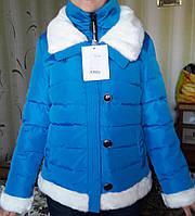 Куртка женская зимняя ( пуховик )