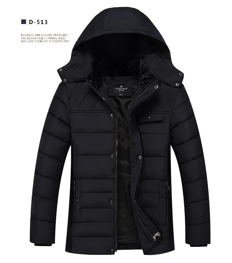 Теплая мужская зимняя куртка. Модель 6101