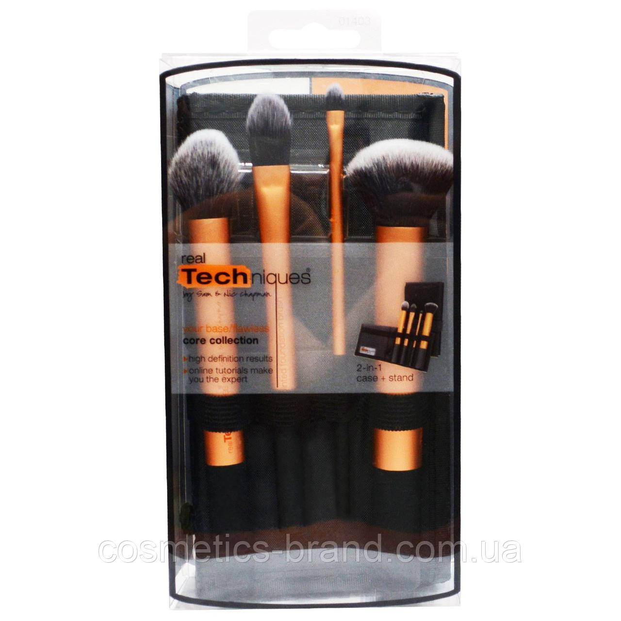 Кисти для макияжа Real Techniques Core Collection (4 предмета) (реплика)