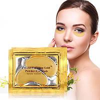 Коллагеновая маска для области вокруг глаз Crystal Collagen Gold