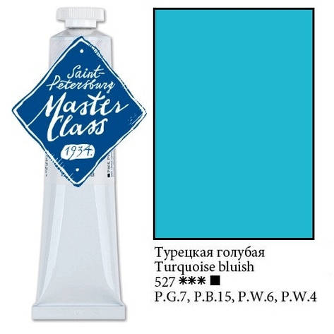 Краска масляная, Турецкая голубая, 46мл., Мастер Класс, фото 2