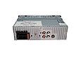 Автомагнітола Mp3 HS-MP5100 PX, фото 2