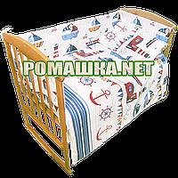 Набор в детскую кроватку из 6 предметов Парус постель мягкие бортики большое одело 140х100 подушка 3858