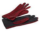 Элегантные шерстяные перчатки, фото 3