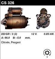 Стартер восстановленный Citroen BX, Jumper; Peugeot 405 - 1,6, 1,9 (4x4, sport, GTI)