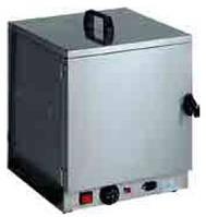 Шкаф тепловой CST300 Forcar