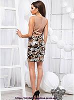 Элегантное платье с паетками