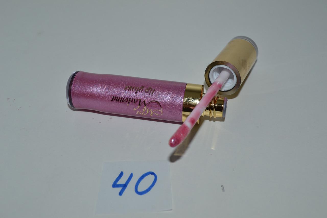 Блеск для губ Miss Madonna № 40