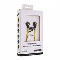 Вакуумные наушники MP3 NIKE NK-96 желтый