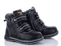 Зимние ботинки для мальчиков черные на липучках 29,33,34р.