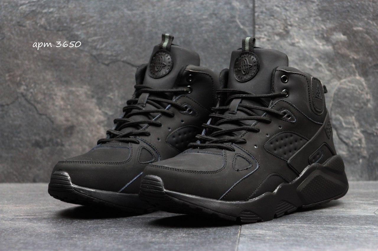 Высокие кроссовки Nike air Huarache,на меху,нубук,черные
