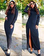 Женское длинное ангоровое платье хомут с разрезом 3 цвета