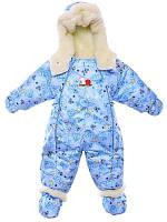 Детский комбинезон трансформер для новорожденных зимний (голубой беби)