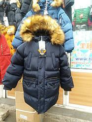 Аляска! Зимняя куртка на мальчика  темно синяя 110-116 см