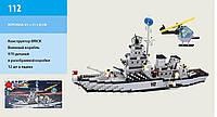 """112 Конструктор Brick """"Военный корабль"""" 970 деталей."""