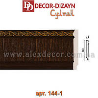 Плинтус 144-1 Decor-Dizayn 80x11x2400мм