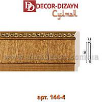 Плинтус 144-4 Decor-Dizayn 80x11x2400мм