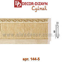 Плинтус 144-5 Decor-Dizayn 80x11x2400мм