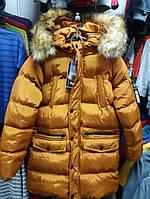 Аляска! Зимняя куртка на мальчика  4 года