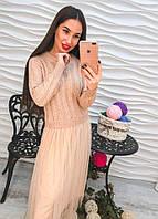 Платье со свитером
