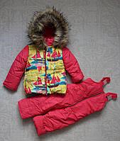 Комбинезон зимний для девочки 1-4 лет