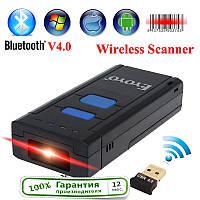 Беспроводной сканер штрих кодов Bluetooth и Wi-Fi Symcode MJ-2877, фото 1