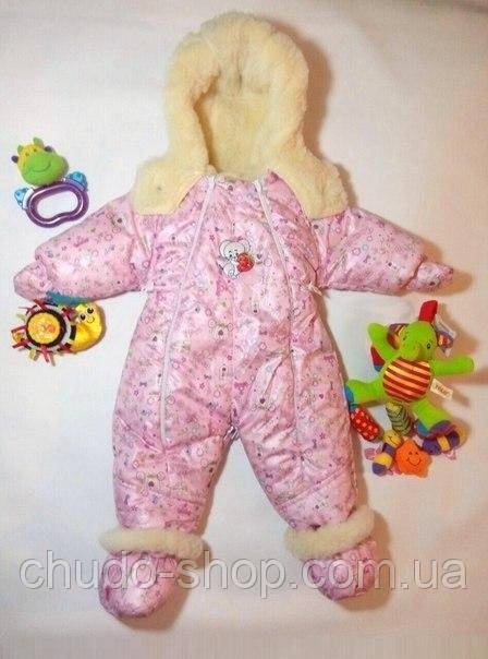 Детский комбинезон трансформер для новорожденных зимний (Принцессы)