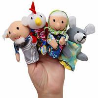Пальчиковый кукольный театр Курочка Ряба В025, 4 персонажа