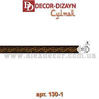 Молдинг 130-1 Decor-Dizayn 15x8x2400мм
